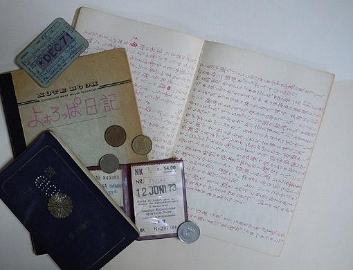 欧州旅日記.jpg