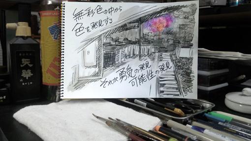 駅花火スケッチ.jpg