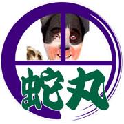 HEBIMARU-logo_typeA.jpg