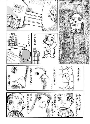 manga_07.jpg