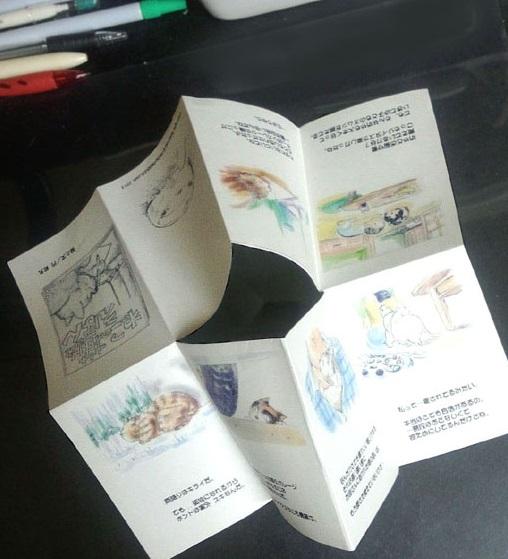 ねこ描-blog写真.jpg