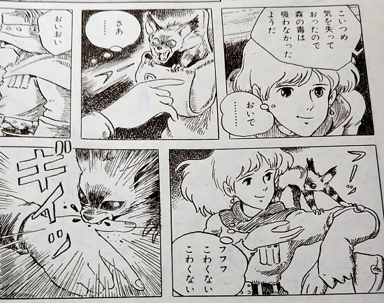 ナウシカ_01.jpg