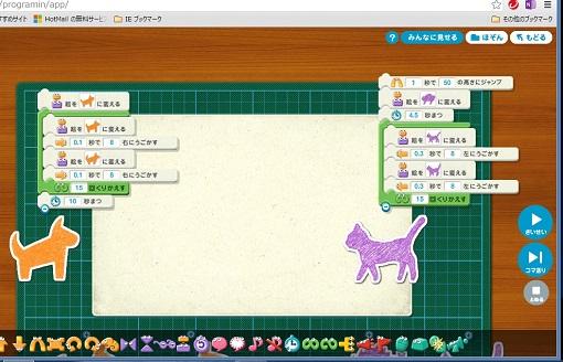 プログラミン試作2.jpg