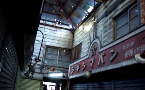 古い商店街.jpg