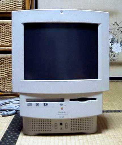 Mac-LC520.jpg