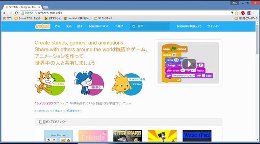 scratch_Top.jpg